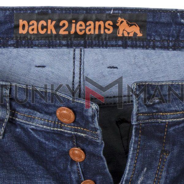 Τζιν Παντελόνι Slim Back2jeans T15A Μπλε