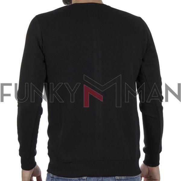 Φούτερ Μπλούζα Cotton4all 20-831 Μαύρο