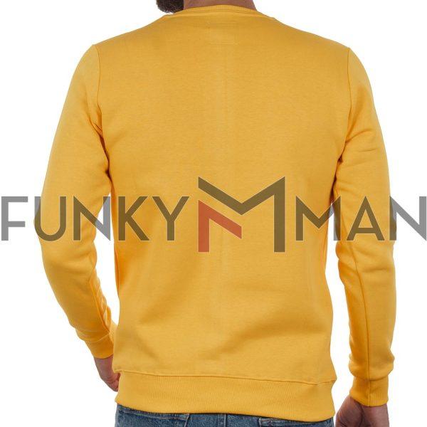 Φούτερ Μπλούζα Cotton4all 20-831 σκούρο Κίτρινο