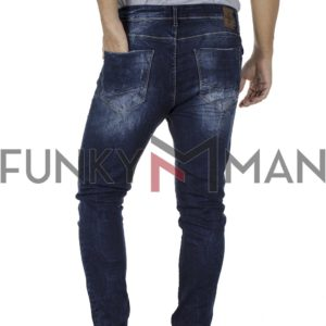 Τζιν Παντελόνι Skinny Fit DAMAGED R25 Μπλε