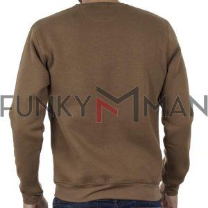 Φούτερ Μπλούζα Sweatshirt DOUBLE MTOP-47 Camel