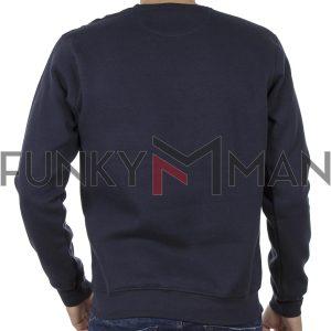 Φούτερ Μπλούζα Sweatshirt DOUBLE MTOP-47 Navy
