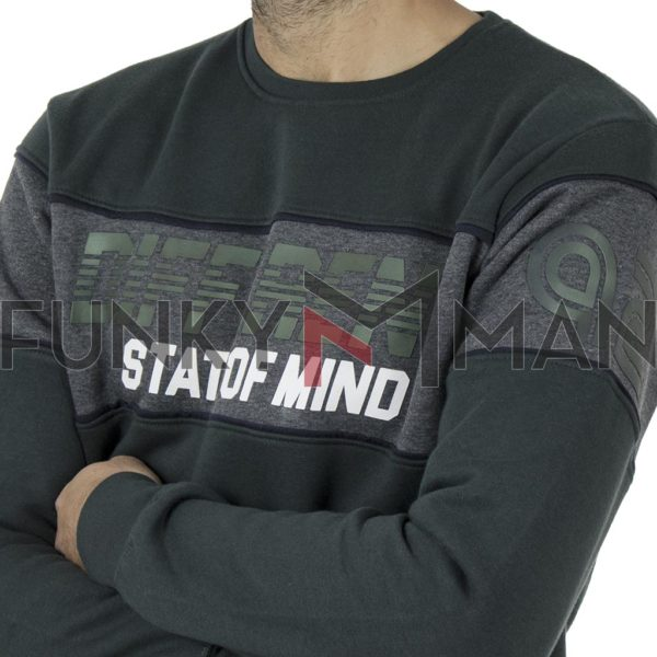 Φούτερ Μπλούζα Sweatshirt DOUBLE MTOP-49 Pesto