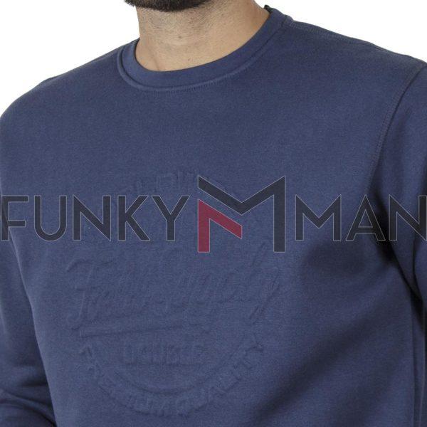 Φούτερ Μπλούζα Sweatshirt DOUBLE MTOP-53 Indigo