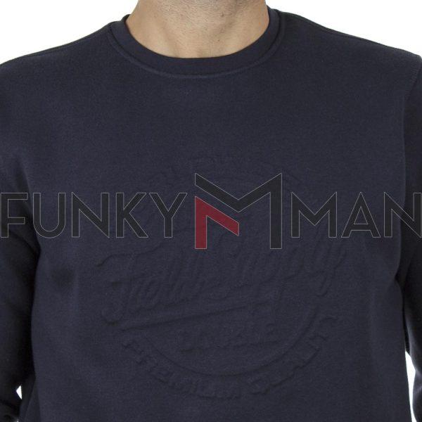 Φούτερ Μπλούζα Sweatshirt DOUBLE MTOP-53 Navy