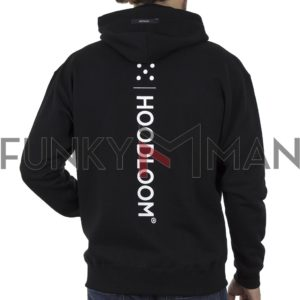 Ζακέτα Φούτερ με Κουκούλα Hoodloom Hoodie HWB-3-18 Μαύρο