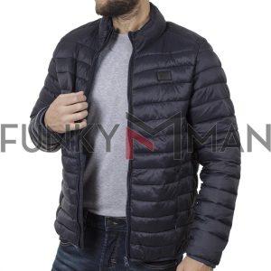 Φουσκωτό Μπουφάν Puffer Jacket BLEND 20708632 Μπλε