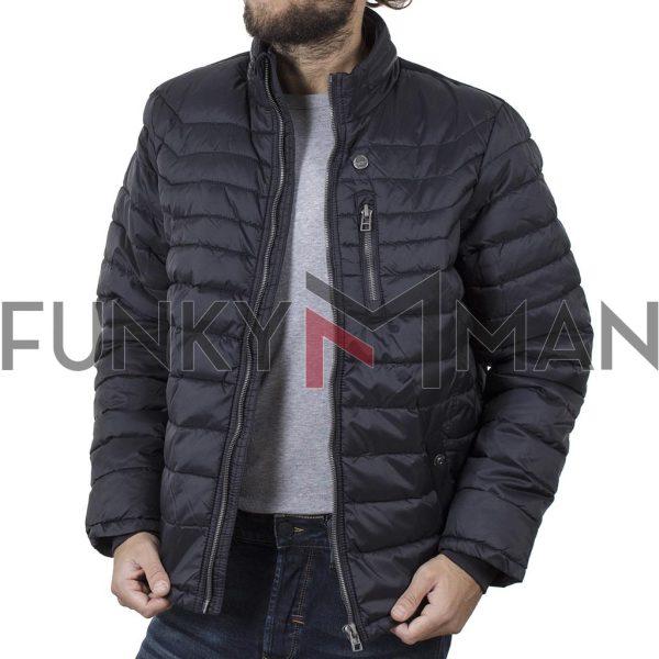 Φουσκωτό Μπουφάν Puffer Jacket BLEND 20709403 Μπλε
