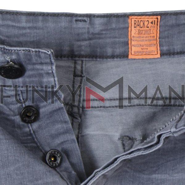 Τζιν Παντελόνι Chinos Slim με Λάστιχα Back2jeans M56 SS20 Γκρι