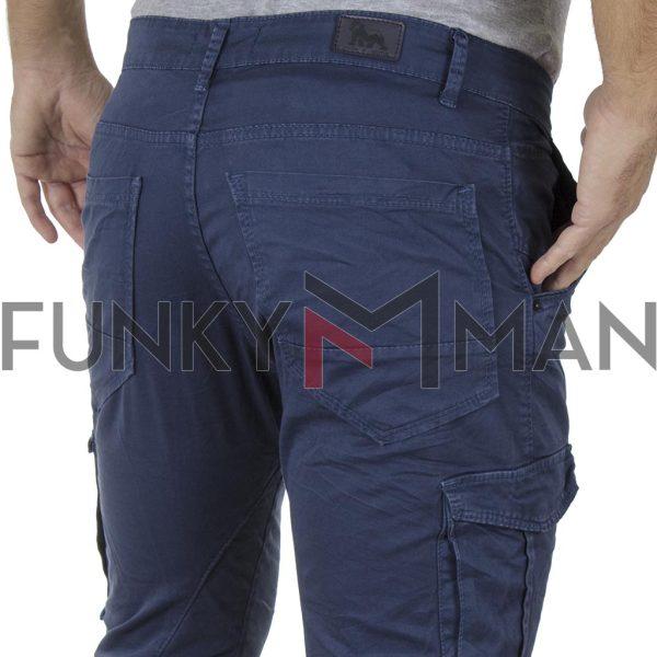Παντελόνι Cargo με Λάστιχα Back2jeans M64 Μπλε