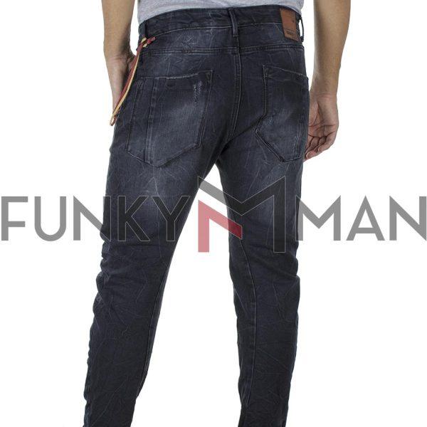 Τζιν Παντελόνι Boy Fit Back2jeans T14B Μπλε