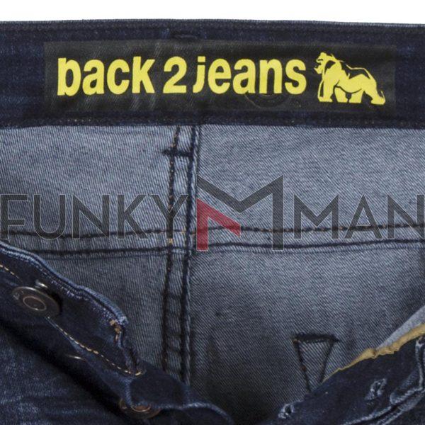 Τζιν Παντελόνι Slim με Λάστιχα Back2jeans T7D Μπλε