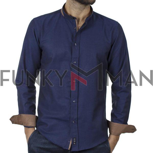 Μάο Πουκάμισο Slim Fit CND Shirts 5500-5 Μπλε