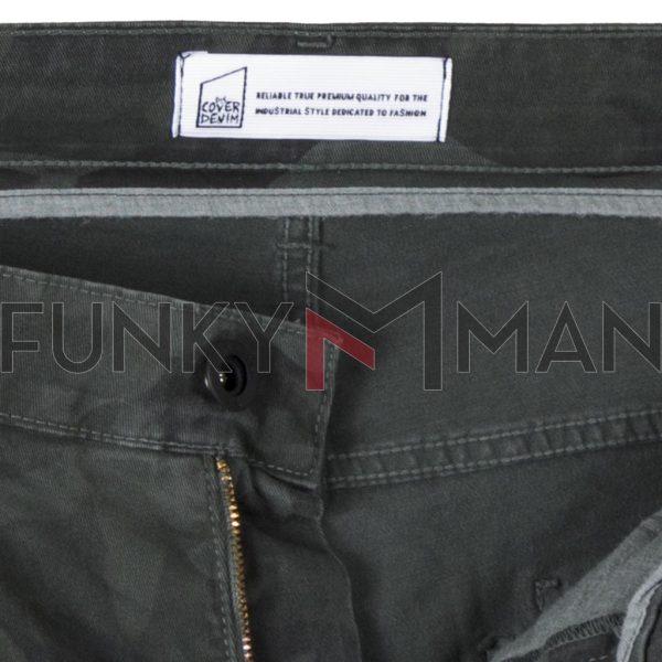 Τζιν Cargo Παντελόνι με Λάστιχα COVER 7778 RUGG SS20 παραλλαγή Χακί
