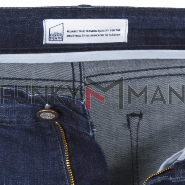 Τζιν Παντελόνι Slim COVER 8040 PETER SS20 Μπλε