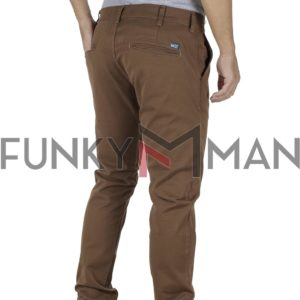 Chinos Παντελόνι Regular COVER T0085 CHIBO SS20 Camel