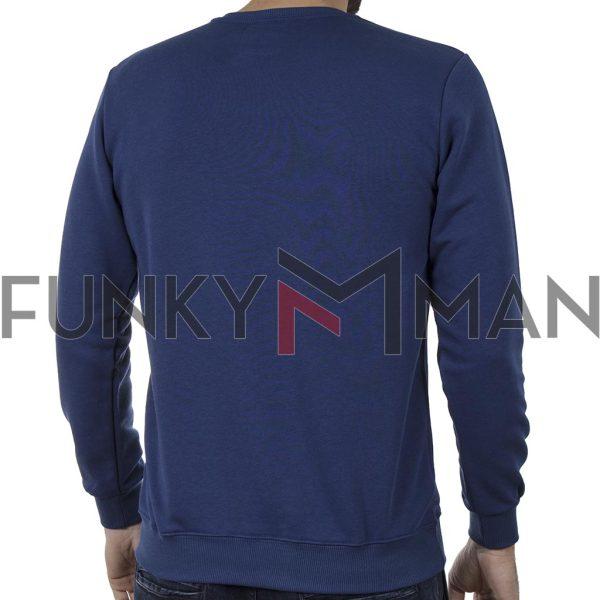 Φούτερ Μπλούζα Cotton4all 20-822 Μπλε