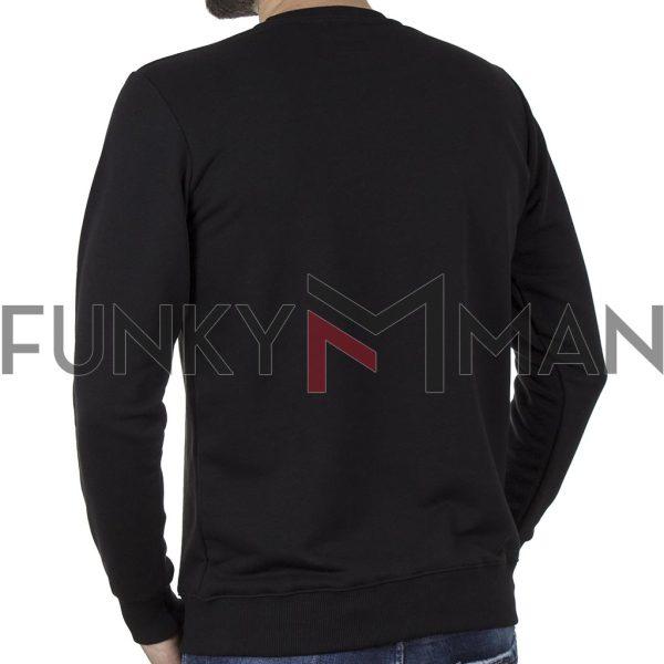 Φούτερ Βαμβακερή Μπλούζα Cotton4all 20-823 Μαύρο