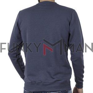 Φούτερ Βαμβακερή Μπλούζα Cotton4all 20-823 Indigo