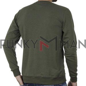 Φούτερ Βαμβακερή Μπλούζα Cotton4all 20-823 Olive