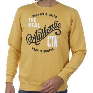 Φούτερ Βαμβακερή Μπλούζα Cotton4all 20-823 Κίτρινο