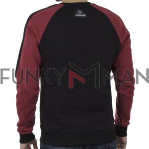 Φούτερ Μπλούζα Raglan Cotton4all 20-840 Μαύρο