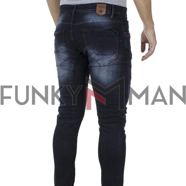 Jean Παντελόνι Slim DAMAGED R34E SS20 Blueblack