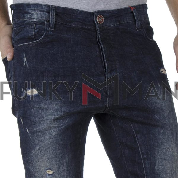Jean Παντελόνι Super Skiny 3D DAMAGED R3E SS20 Μπλε