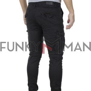 Παντελόνι Cargo με Λάστιχα Rib on Leg DOUBLE CCP-14 Μαύρο