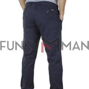Παντελόνι Casual Chinos DOUBLE CP-220 Navy