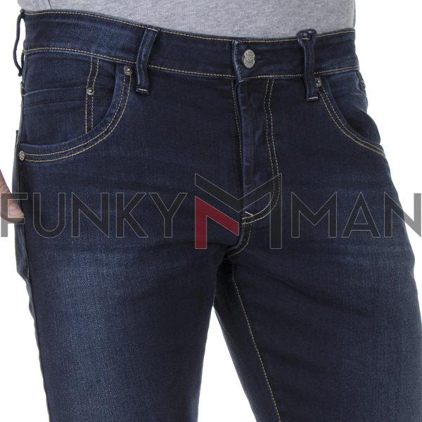 Τζιν Παντελόνι Slim Fit SHAFT Jeans B8512 SS20 Μπλε