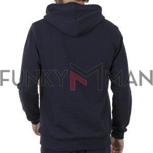 Μακρύ Fashion Φούτερ με Κουκούλα Hoodie SNTA SWB-3-4 Navy