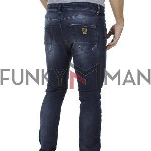 Τζιν Παντελόνι Skinny COVER BRUNO N5560 Μπλε