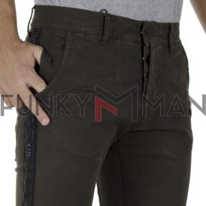 Τζιν Cargo Παντελόνι Loose COVER NOOR T0140 Μαύρο