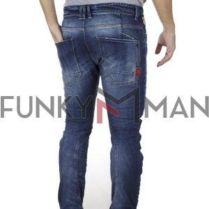 Τζιν Παντελόνι Loose Skinny COVER SK8 D5274 Μπλε