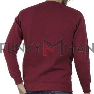 Φούτερ Βαμβακερή Μπλούζα COTTON4ALL 20-837 Μπορντό