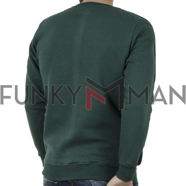 Φούτερ Βαμβακερή Μπλούζα COTTON4ALL 20-837 Πράσινο