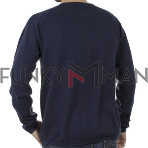 Πουλόβερ Πλεκτή Μπλούζα SMART & CO 40-206-006 Navy
