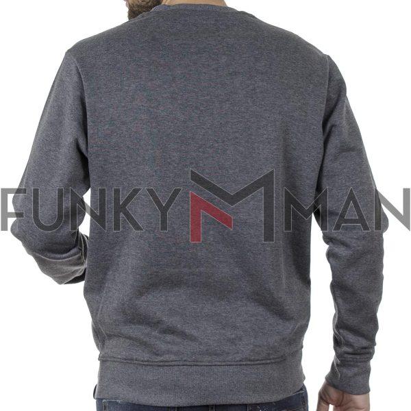 Φούτερ Βαμβακερή Μπλούζα SPLENDID 40-206-022 Γκρι