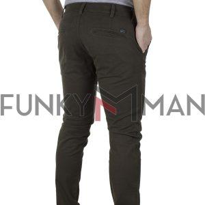 Παντελόνι Casual Chinos COVER CHIBO T0085 SS20 Χακί