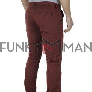 Παντελόνι Casual Chinos SCINN jeans DILBERT Μπορντό