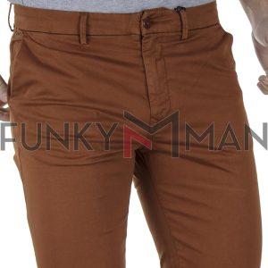 Παντελόνι Casual Chinos SCINN jeans DILBERT Καφέ
