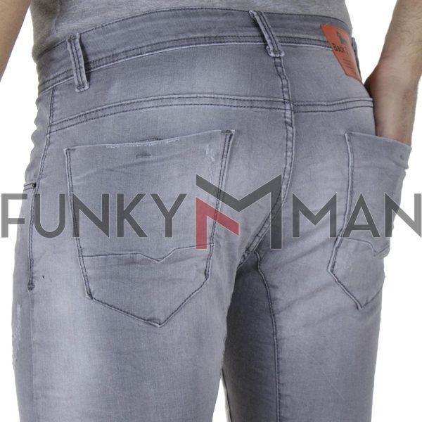 Τζιν Παντελόνι Slim Fashion Back2jeans N9A SS20 Γκρι