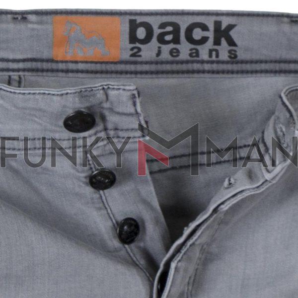 Τζιν Παντελόνι Slim Fashion Back2jeans N9B SS20 Γκρι