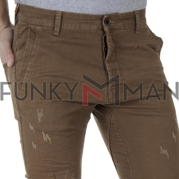 Chinos Παντελόνι COVER SPRESSO 7481 Camel