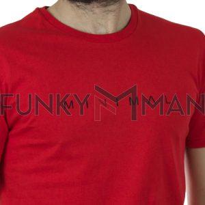 Κοντομάνικη Μπλούζα T-Shirt Cotton4all 20-900 Κόκκινο