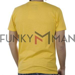Κοντομάνικη Μπλούζα T-Shirt Cotton4all 20-900 Κίτρινο