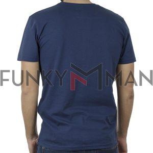 Κοντομάνικη Μπλούζα T-Shirt Cotton4all 20-908 Μπλε