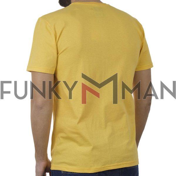 Κοντομάνικη Μπλούζα T-Shirt Cotton4all 20-908 Κίτρινο