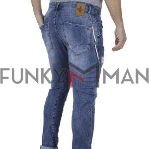 Τζιν Chinos Παντελόνι DAMAGED R18 SS20 Slim Basic ανοιχτό Μπλε